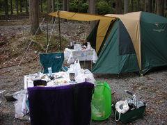 晩秋キャンプ in 美山②