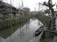 2010年3月 北関東の旅 第1日~第2日① 佐原、鹿島遠征、塩原温泉