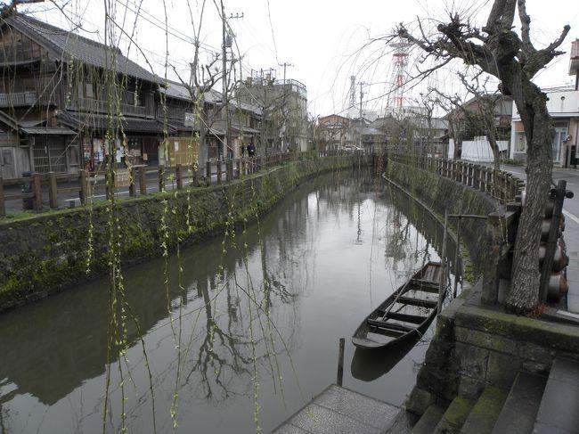 千葉、茨城、栃木あたりを小さく旅してきました。<br /><br />第1日:佐原-カシマサッカースタジアム-塩原温泉泊<br />第2日:塩原温泉-竜化の滝-回顧の滝-(続く)