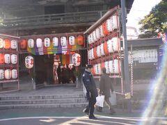 2010年 鎌倉の正月