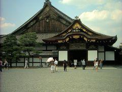 京都二条城-2003年夏