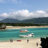 八重山・宮古諸島10島めぐりの旅  (3泊4日)  石垣島編