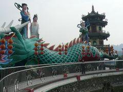 クリスマスと年末は台湾で(3) 高雄