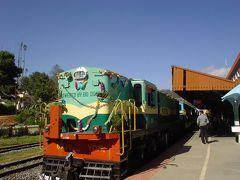 ニルギル高原鉄道