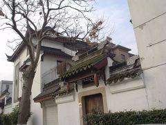 蘇州1: 古民家風ユースで落ち着く 「安くて、きれいで、快適な宿」
