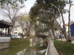 蘇州2: 「東洋のベニス」ならぬ 「中国の倉敷」?