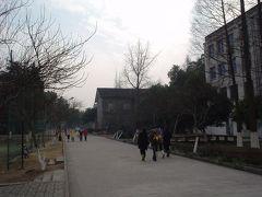 蘇州3: 「蘇州大学」 と 「その周辺」