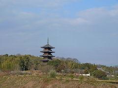 岡山出張旅行3ー備中国分寺,吉備津神社