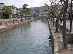 【国内39】岡山出張旅行1-岡山へ,倉敷美観地区
