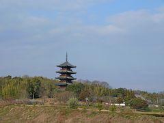 岡山出張旅行2ー備中国分寺,吉備津神社