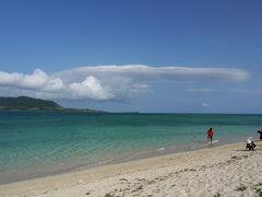 八重山・宮古諸島10島めぐりの旅(3泊4日) 小浜島編
