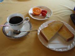 名古屋飯(15) モーニング ~喫茶店~