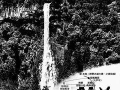 那智勝浦観光マップ 其の一