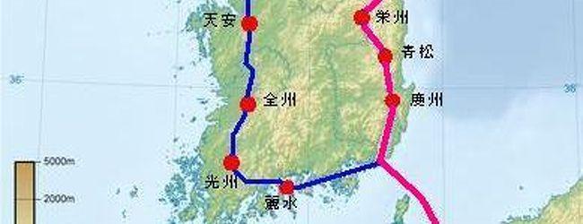 1991年 韓国一周 自転車旅行 【前編...