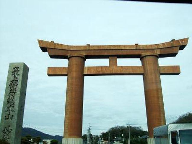 『【倉敷の旅/後編】初詣で人気スポット!日本三大稲荷の一つ ...