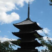 京都(西芳寺・保津川下り・二条城・京都御所など) 2006年11月