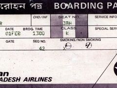 BIMAN BANGLADESH(ビーマン・バングラデシュ航空)の機内食