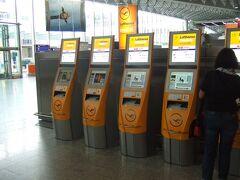 フランクフルト国際空港!!!(さらばドイツ編)パパのジャーマン・メタル&チェコ・クラシックツアー VOL.26(完結)