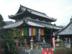 三井寺に秘仏如意輪観世音菩薩をおがむ
