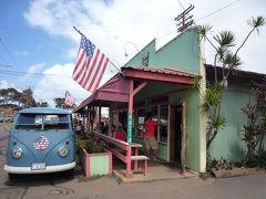 ハワイ オアフでゆったり。レンタカー・飲食・ハイアット