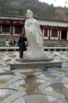 長安之旅(5)西安郊外の「華清池」で玄宗皇帝と楊貴妃の話を白居易の「長恨歌」で思い出し、「秦始皇帝陵」の頂から兵馬俑博物館を望む。