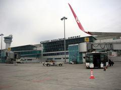 イスタンブール空港に到着!送迎のムラトさんと会う