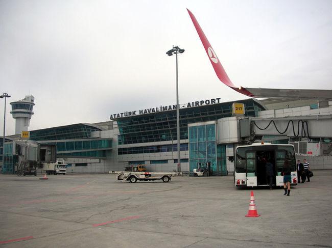 もうすぐ春を迎えるイスタンブールに行ってきました。大韓航空で夕方の6時半ごろ着きましたが、まだこんなに明るいんです。<br />ここはイスタンブールのメイン空港であるアタチュルク国際空港(実は正式名称の中には、「イスタンブール」という言葉は含まれません!)<br />もうひとつ、郊外にサビハ・ギョクチェン国際空港というのもあり、主にヨーロッパからの便が発着しています。サビハ・ギョクチェンは、トルコの初代大統領アタチュルクの養女で、トルコ初の女性飛行士だった女性の名前だそうです…!<br />