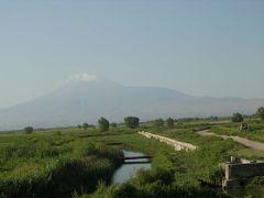 弾丸アルメニア0708  「アララト山を望む首都」 ~エレヴァン~