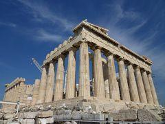 18日間世界一周⑥-1アテネ・いよいよアクロポリスそしてちょこっとエーゲ海