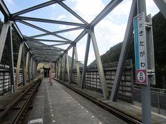 18切符で四国・土讃線の春の秘境駅を巡る旅行記