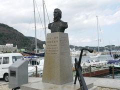 2010.3.27下田への家族一泊旅行・前編・・・黒船遊覧船が楽しかったです。