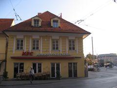 オーストリア旅行 2008♪④