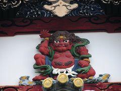 さくらの久遠寺