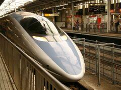 500系を乗りに福岡まで(大阪~博多編)