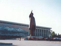 90年代の北朝鮮1995.5  ~平壌(ピョンヤン)①~