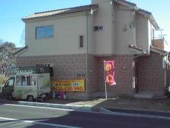 埼玉県狭山市 メロンパン移動販売 住宅展示場