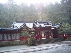 2010 ☆ 箱根神社・箱根元宮・大涌谷 巡り ☆