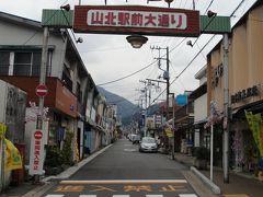 丹沢・大山の旅行記