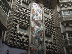 東京建築巡り④【梵寿綱のラポルタ・和泉の門&マインド和亜&咲福里本舗】