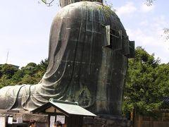 鎌倉大仏-2004年