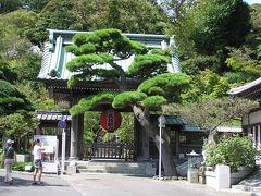 鎌倉長谷寺-2004年秋