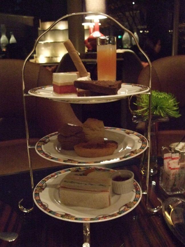 ウェスティンホテル東京の「THE LOUNGE」でアフタヌーンティーをして来ました。<br />