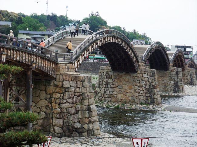 2009年4月、岩国の錦帯橋に行きました。<br /> 錦帯橋は、山口県の最大河川・錦川にかかる五連のアーチ形木造橋です。流失して架け直されたりしたこともあるようですが、今も造られた当時の姿をそのままに保っています。<br /> この橋の全長は193・3m、幅は5mだそうです。<br /> 今から330年前、第三代岩国城主吉川広嘉によって創られたこの橋の美しい姿は、日本三名橋とか、日本三大奇橋といわれ、名勝に指定されています。<br /> 私は、錦帯橋にやって来るのは2度目ですが、この辺りの風景は大好きです。
