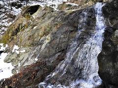 雪の赤城南面、乙女の滝・大猿の滝