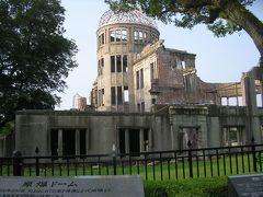 たまには「ベタ」な観光旅行0707 「原爆ドーム&レトロ電車」 ~広島~