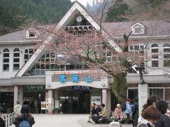 春は名のみ・桜は蕾みの高尾山!