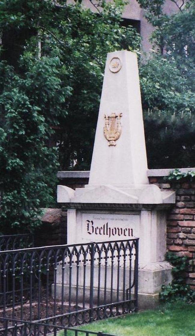 ベートーヴェンとシューベルトは、今は中央墓地に眠っていますが、元々はフォルクスオーパー近くのヴェーリンク墓地に埋葬されました。<br />シューベルトはベートーヴェンの隣りに眠りたいと、遺言を残しましたが、希望通りヴェーリンク墓地でも中央墓地でも隣りに眠っています。<br />他に、ヒーツィンク墓地や聖マルクス墓地へも行きました。