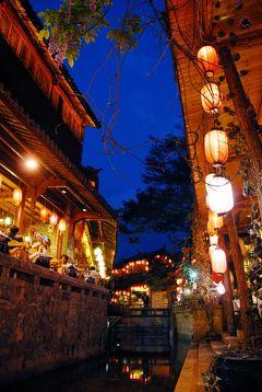 たっぷり麗江紀行06~大研古鎮編・七一街百歳坊で夕食を