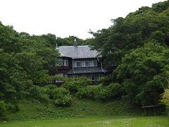 鎌倉古我邸(旧荘清次郎別荘)遠望