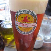 飲みに行ってきたよ!湘南ビール